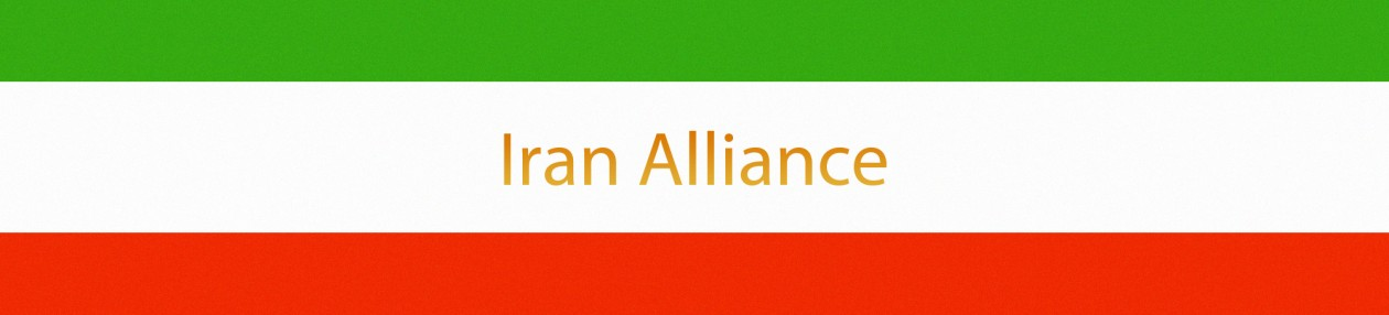Iran Alliance